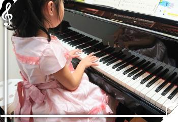 音楽の基礎からしっかり学べます