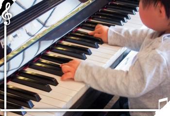ピアノの基礎からしっかり学ぶ